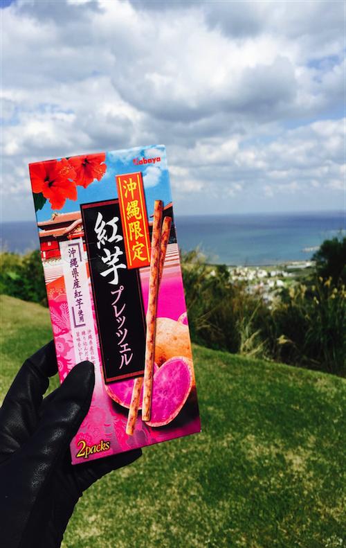 小腹が空いたら沖縄限定のお菓子^^