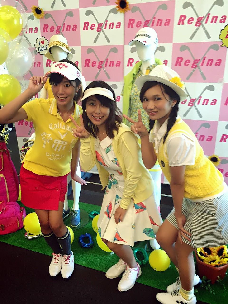 Regina Open