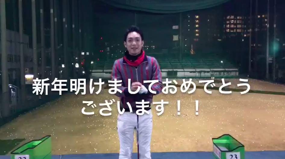 """【島田政治コーチの1分レッスン動画】ドライバーでとにかく同伴者よりも""""かっ飛ばしたい""""時のやること"""