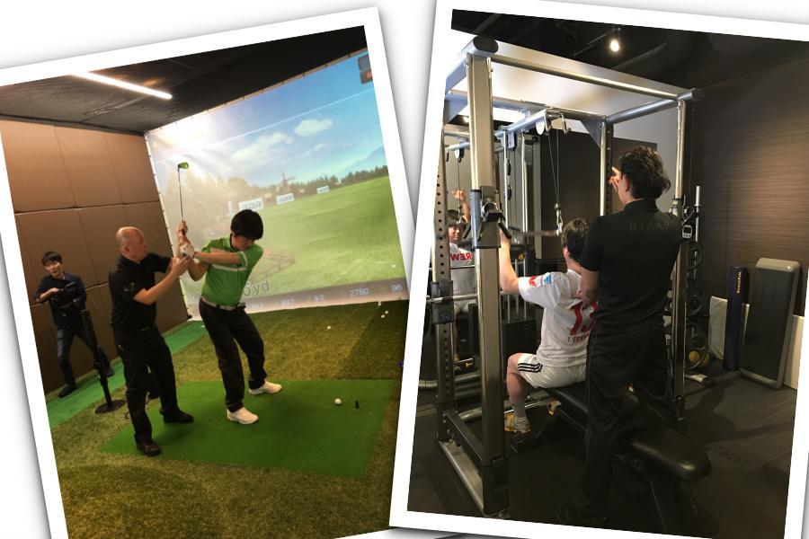 【PR記事】ライザップゴルフのトータルパフォーマンスアップコースを体験!