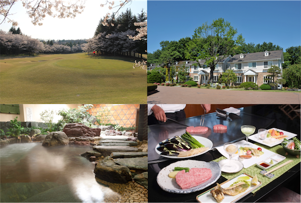美しい景観が魅力の紫塚ゴルフ倶楽部が舞台!