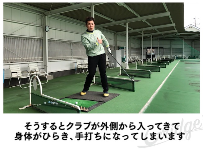 【三浦辰施プロの1分レッスン動画】ボールの見方!