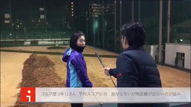 【島田政治コーチの1分レッスン動画】カンタン飛距離アップ術!