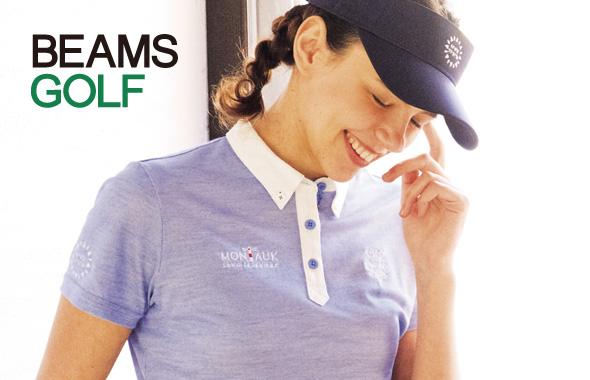 ◆【BEAMS GOLF】って、実はお洒落ゴルファーを満足させるだけじゃない!?