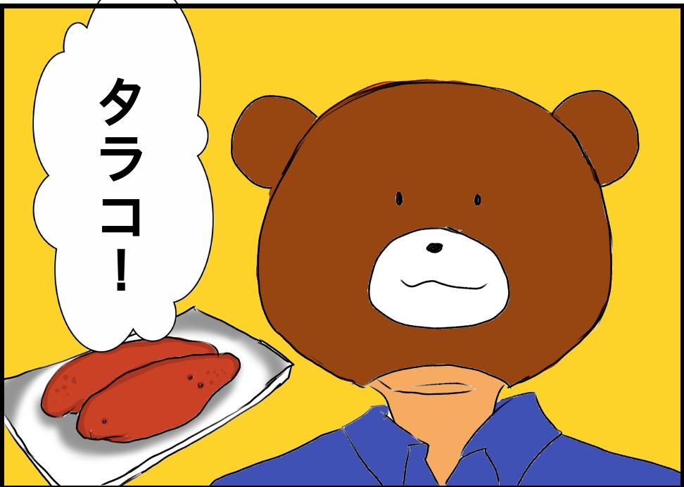 初心者よっしーの疑問