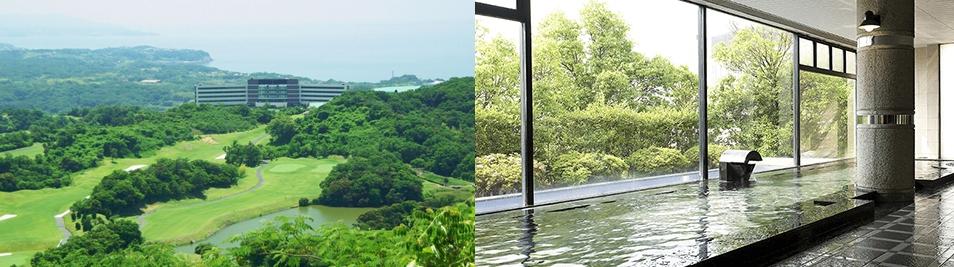 第1位は、スプリングゴルフ&アートリゾート淡路(兵庫県)!