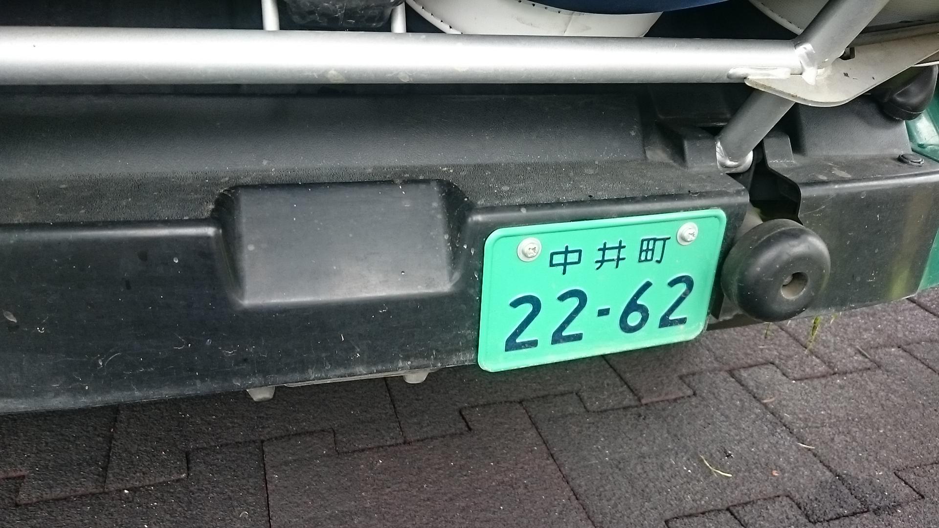 【余談】ナンバープレートを付けているゴルフカートもあります!