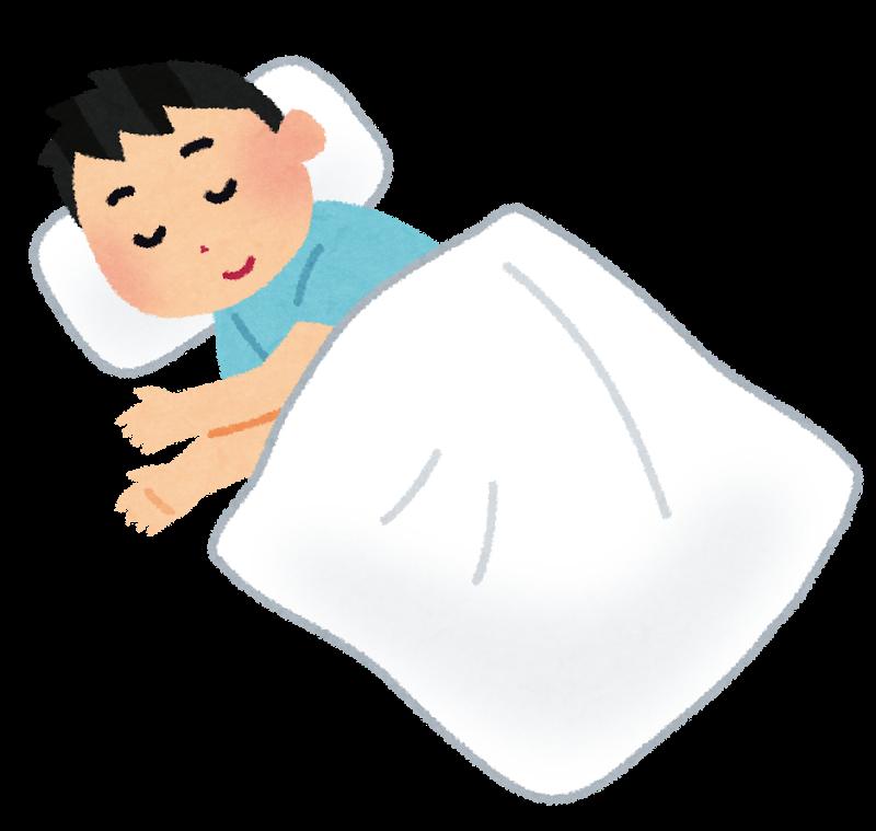 前日はぐっすり睡眠を!