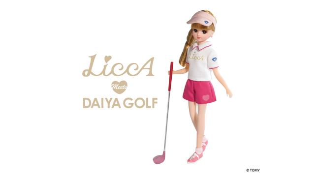 リカちゃんのゴルフグッズ登場♡ミニトートプレゼントキャンペーンも♪【PR】